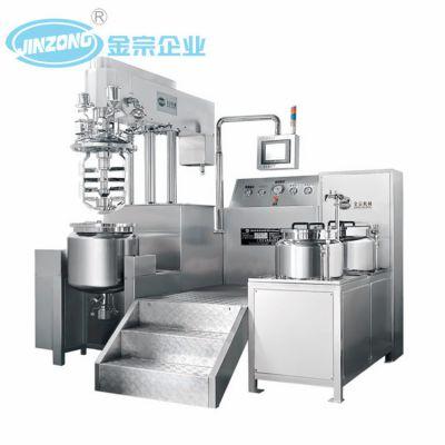 广东金宗机械 上均质真空乳化机 化妆品软膏类生产设备 质优价低
