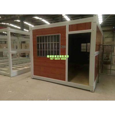 广东厂家直销建诚板外墙装饰一体板旧房改造轻钢别墅专用外墙板