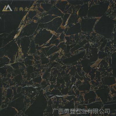 商场大理石 厂家直销天然石材古典金花大理石100*100 大理石定制