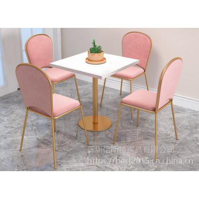 倍斯特简约现代时尚电镀餐椅创意休闲奶茶网红椅厂家定制