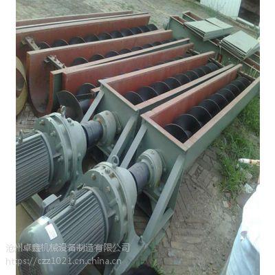 供应新疆卓鑫机械LS螺旋输送机结构特点