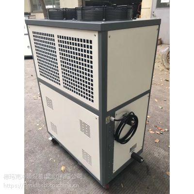风冷箱体式冷水机 风冷式冰水机 风冷密闭式冷水机 冰水机生产厂家 冰水机价格 德玛克冷水机