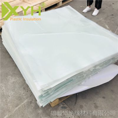 FR-4环氧电池绝缘板 耐热纤维板 厂家热销供应