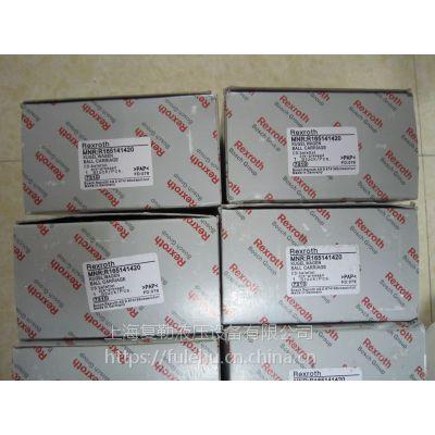 力士乐HC536062060612控制器特价销售
