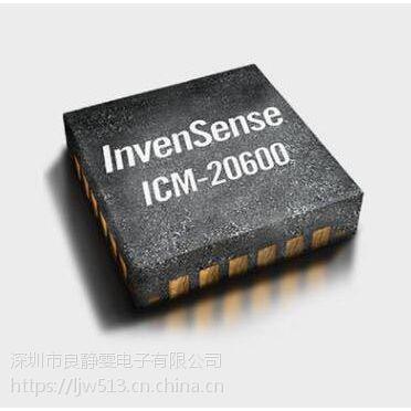 Invensense ICM-20600 2合1传感器 其他IC