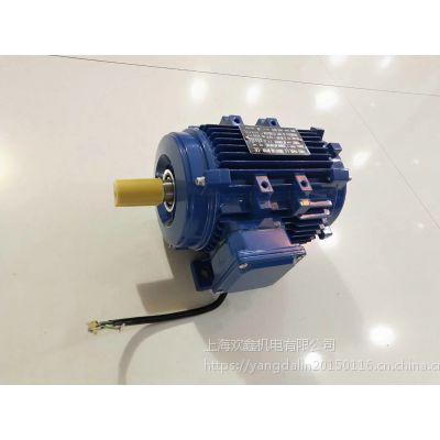 上海欢鑫防水1.1KW蓝色IP56三相异步电动机