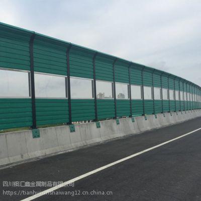 四川钿汇鑫品牌百叶窗声屏障隔音网道路隔音屏障2*6米桥梁高架桥声屏障