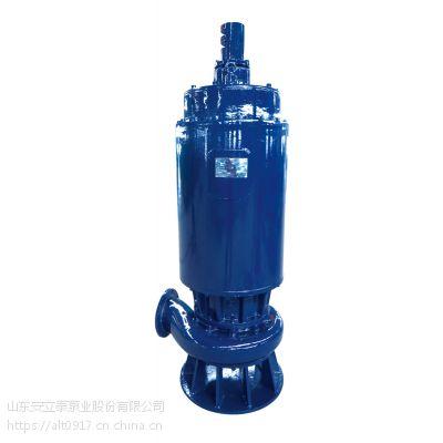 专业防爆潜水泵厂家 管廊工程 排污泵 排沙泵 防爆排污泵 各项证件齐全 山东安立泰泵业