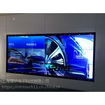 IRMT精研电子为荣威展厅提供红外多点触摸3×4拼接触控案例展示