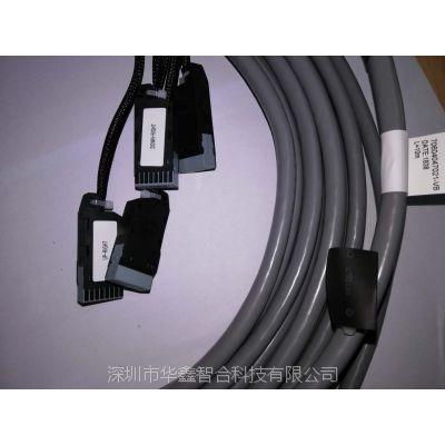 华为设备专用线64芯16路有用户线10米