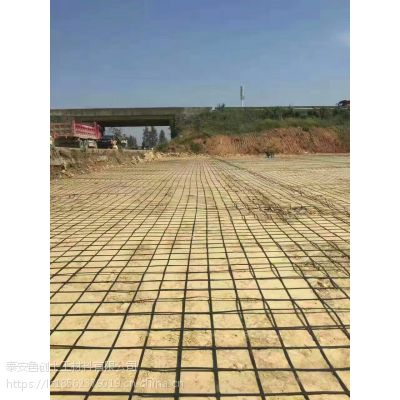 钢塑土工格栅供应商那里找 钢塑格栅用处多多
