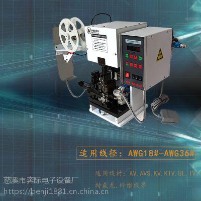 奔际 桌上型半自动排线端子机超静音高速剥皮排线打端子压接机