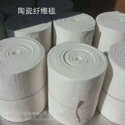 陶瓷纤维棉厂家