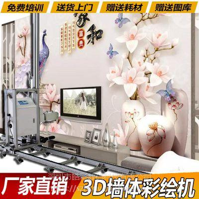 深圳3d智能墙面墙画机厂家