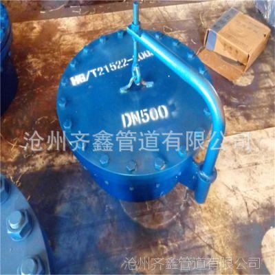 供应水平吊盖对焊法兰人孔  JB585--79水平吊盖人孔