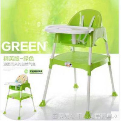 两用宝宝餐椅儿童餐桌椅婴儿餐椅便携幼儿座椅多功能BB吃饭餐椅子