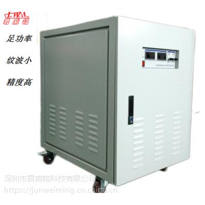 大功率直流电源30V60A君威铭体积小重量轻,稳定可靠,专业放心