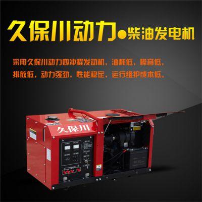 永磁25千瓦静音柴油发电机