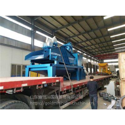 恒川青岛细沙回收设备 机制砂生产线 细砂回收装置