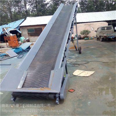 廊坊轻型挡边输送机 袋装物料工地专用输送机