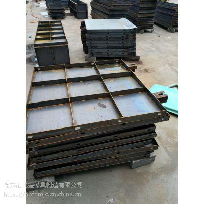 防撞墙钢模具 技术一流 品类齐全 耐用不贵 欢迎订购