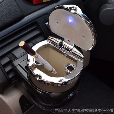 车用烟灰缸带led夜灯 车内创意汽车烟灰缸 车载烟灰缸