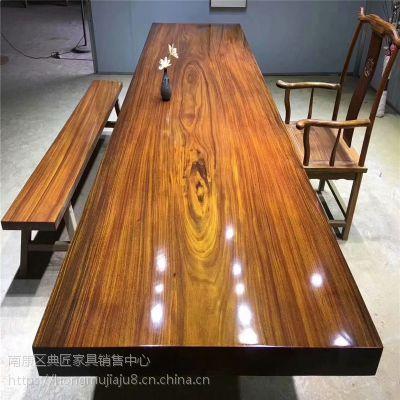 奥坎纯实木全方大板 办公会议桌 老板定制大班桌 实用型大板台