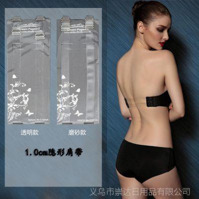 1cm宽不锈钢扣透明文胸隐形肩带 磨沙透明内衣带子
