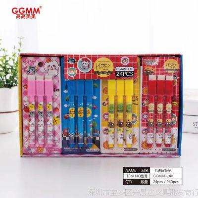儿童卡通可爱水性反复可擦白板笔磁性3支卡装可擦笔写字板专用笔