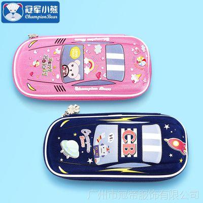 新款韩版多功能文具盒可爱创意小汽车铅笔盒多层笔袋学生学习用品