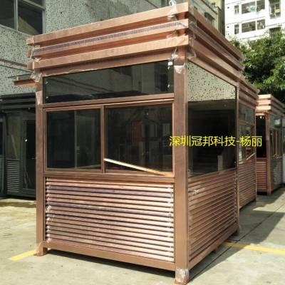 深圳电镀玫瑰金方形钢结构高档小区专用形象保安岗亭 站台岗亭