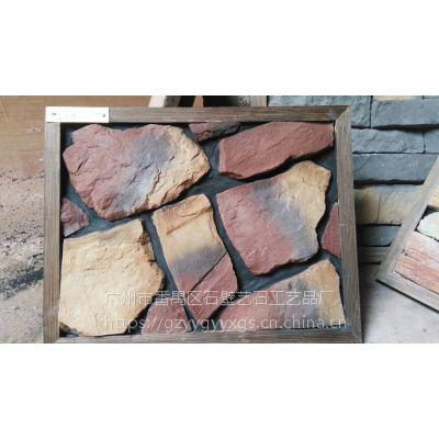 外墙乱石系列外墙砖别墅砖人造石别墅阳台花园装饰石