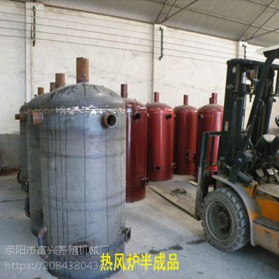 热销立式反烧热风炉 鸡舍立式暖风炉 养殖大棚专用自动控温暖风炉