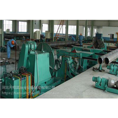 螺旋管生产设备***新报价 河北天翔昊冶金设备制造有限公司