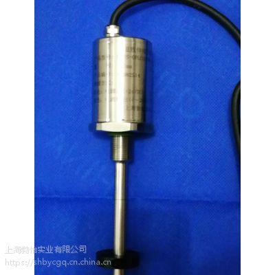 液压油缸位移传感器