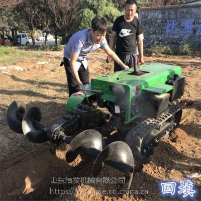 履带式开沟机 农家肥自动施肥回填机 一机多用