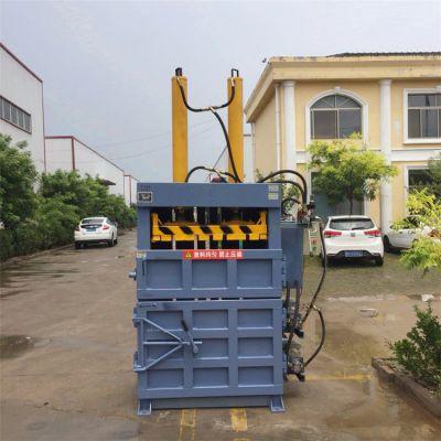山西省长治废纸液压打包机 鲁丰立式液压打包机价格