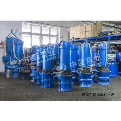 600QZB-125潜水轴流泵-6000方-耐腐蚀-不锈钢