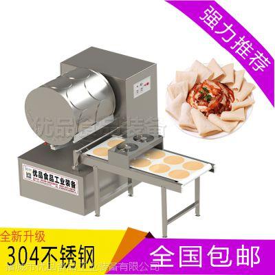 变频烤鸭饼机 烤鸭面皮机 饼皮设备