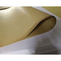 广之应厚牛皮纸 标本台纸配套专用630*430mm 可定制