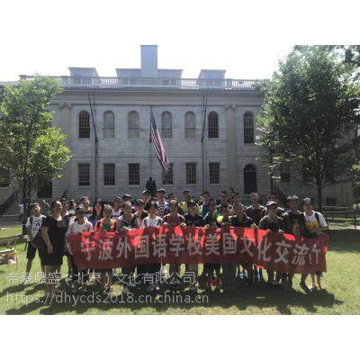 美国蓝带公立初高中校区英语ESL课程+PPT写作+结业证书+寄宿美国家庭+7大名校参访中小学生夏令营
