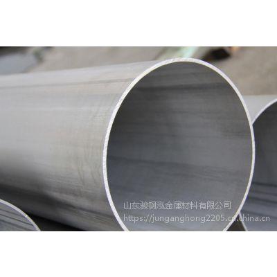 2205双相不锈钢板生产销厂家(温州厂家国内资讯)