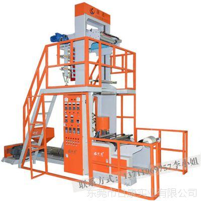 供应pp吹膜机 塑料吹膜机  高低压吹膜机 垃圾袋吹膜机生产厂家