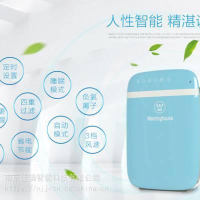 南京小家电西屋空气净化器专业除霾型AP739M