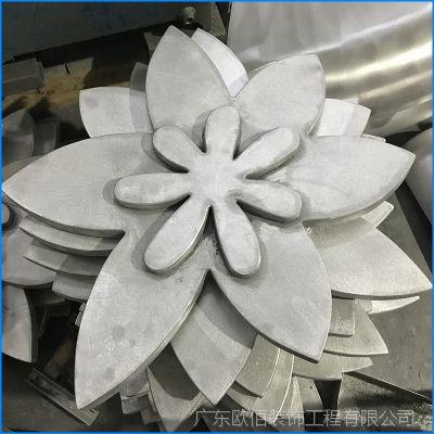 花型双曲铝单板 外墙造型双弧铝单板 定制加工造型双曲铝板