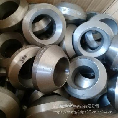 304/316L不锈钢对焊DN32支管台 DN32不锈钢管座 锻制高压管件