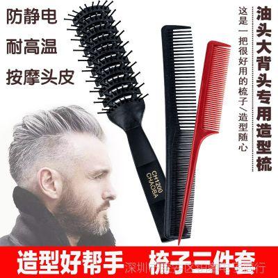 猪肉梳九排专用排骨男士发型美发吹头发蓬松卷梦到吃梳子是怎么回事图片