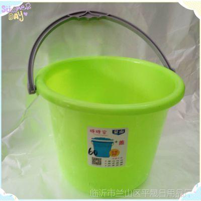 5元店地摊货源无盖大容量塑料水桶 收纳桶 家用手提清洁塑料桶