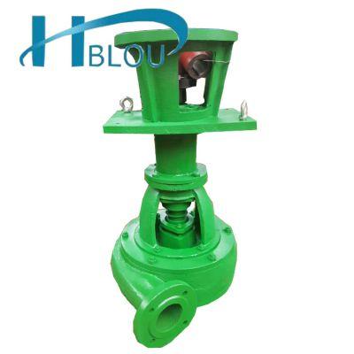 河北利欧水泵直销NSL立式吸砂泵耐磨浮筒泵池塘清淤泵污水杂质泵高效耐磨工矿用泵使用方便寿命长