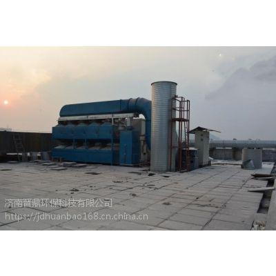 江苏光氧催化设备生产|废气催化燃烧器达标排放晋鼎厂家